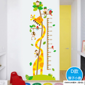 Cartoon children's room height stickers monkey wall stickers