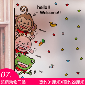 Cartoon decorative wardrobe sticker wall door stickers