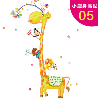 Cartoon height wall adhesive paper