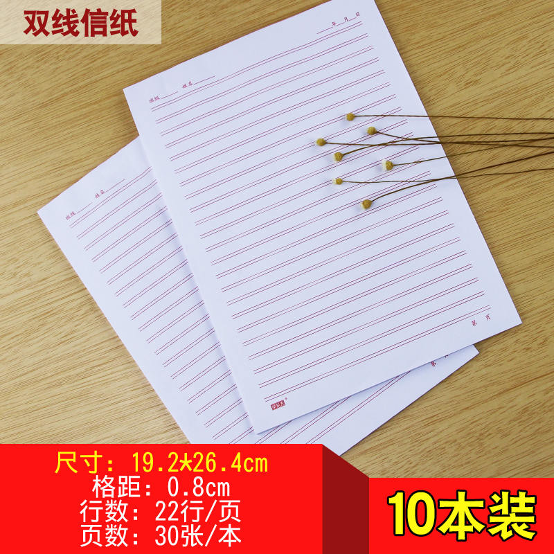 Philippines | Chapter purple 16k single double math work Paper ...