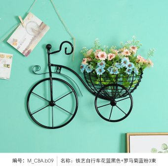 Chic wrought iron bicycle wall hangers