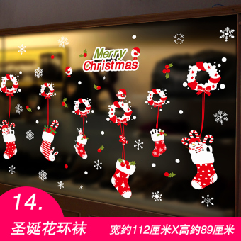 Christmas decorative window stickers gift Christmas adhesive paper glass adhesive paper