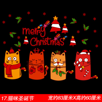 Christmas sticker wall adhesive paper