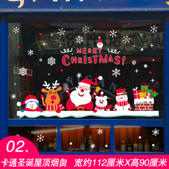 Christmas Window Glass Decorative wall adhesive paper