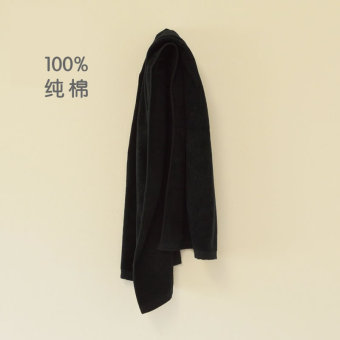 Cool cotton black men and women I towel