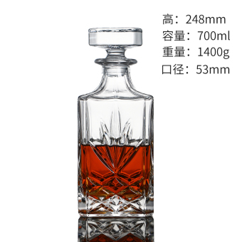 Cool whiskey wine hip flask bottles bottle
