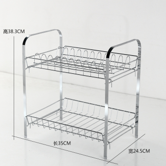 Dish rack filter water rack kitchen cabinet tableware cage storage rack