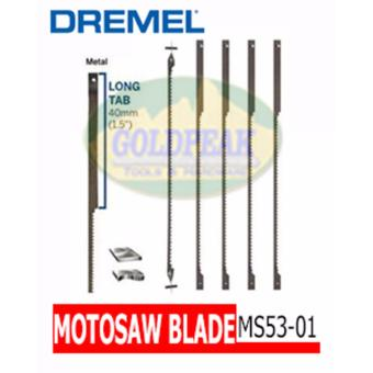 Dremel MS53-01 5pcs Cutting Blade for Moto-Saw (Metal) Price Philippines