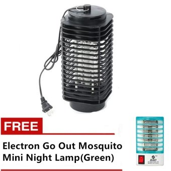 Electric Mosquito Night Lamp (Black) with FREE Electron Go OutMosquito Mini Night Lamp(Green)