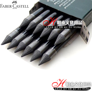 Faber-Castell high purity graphite full lead pencil
