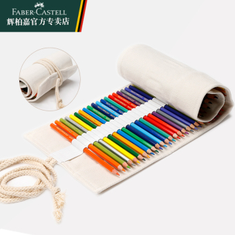 Faber-Castell pencil curtain sketch lead pencil case