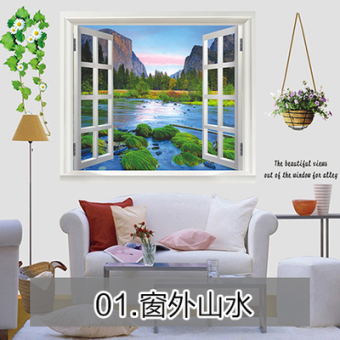 Fake window wall adhesive paper painting wall