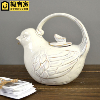 Fly bird country European ceramic cup milk PARK'S pot