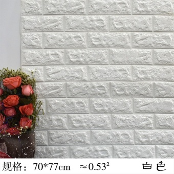 Foam bumper soft bag tile adhesive paper wall stickers