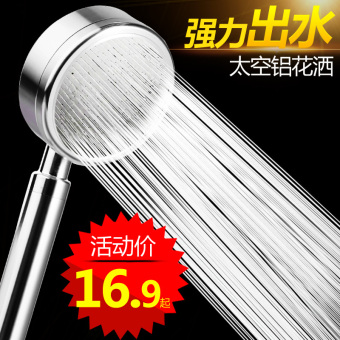 Ganchun bathroom water heater handheld shower nozzle shower