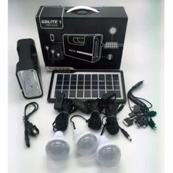 GDlite GD8017B Solar Lighting System Price Philippines