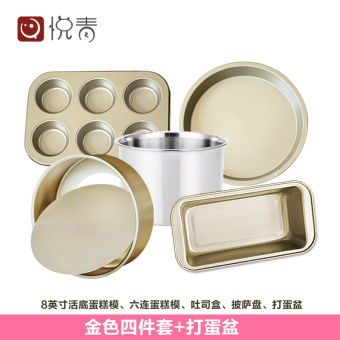 Green baking mold novice baking set