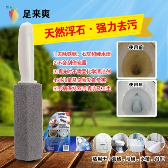 Hanyu Natural Pumice Stone Toilets Dead Gap Brush Sinks Bathtubs Cleaner - intl - 5