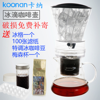 Home cold ice drip pot ice drip coffee maker