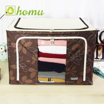 HOMU Clothes Blanket Storage Box Home Organizer 100L (Brown Leaf)