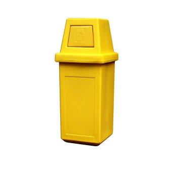 Hooded Bin King (Yellow)