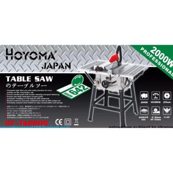 Hoyoma Japan Table Saw 2000W Heavy Duty (Silver) Price Philippines