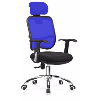ihome 31-1 Mesh Office Chair with Headrest (Blue)