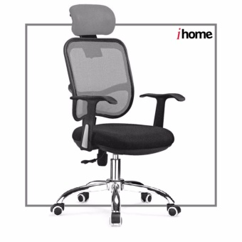 ihome 31-1 Mesh Office Chair with Headrest (Gray)