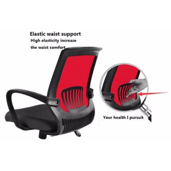 ihome 4033 Mesh Office Chair (Red) - 3