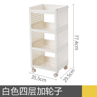IKEA kitchen bathroom storage rack shelf