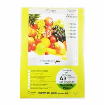 Harga i-Tech SUBLIMATION PAPER YELLOW A3 100GSM