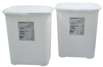 Klio Laundry Basket Woven Style with cover 0306 Set of 2 (White) Price Philippines