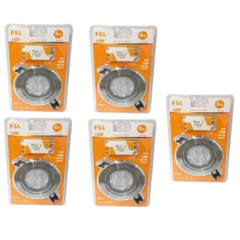 Harga FSL LED Ceiling Downlight 4W Set of 5 (Warmwhite)