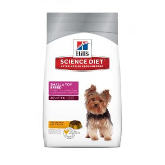 Science Diet Small and Toy Adult Dog Food 1.5kg (White)