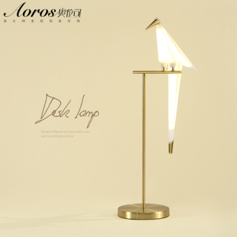 Post Modern Personality Bird Table Lamp - intl Price Philippines