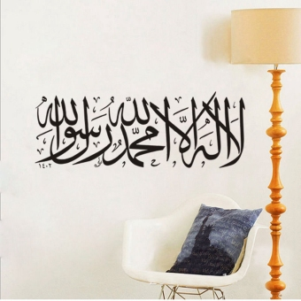 Harga Islamic Muslim Art Calligraphy Wall Stickers Quote Decals Removable Vinyl Decor