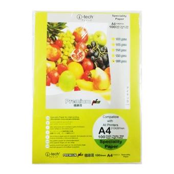 Harga i-Tech SUBLIMATION PAPER White A4 108GSM