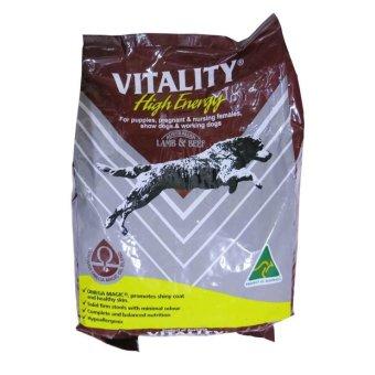 Vitality Dog Food Philippines