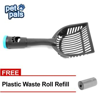Harga Nunbell Pet Dog Cleaning Waste Dust Pan (Grey) with FREE Plastic Waste Roll Refill