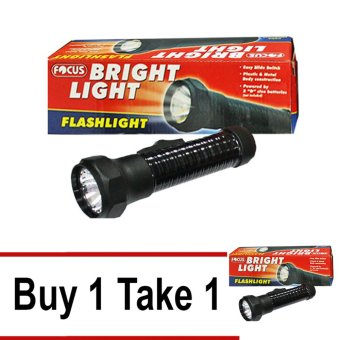 Harga Bright Light Flashlight (Buy 1 Take 1)
