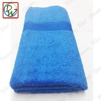 Combed Cotton Towel by Canadian (French Blue) Price Philippines