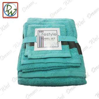 Lifestyle Towel Set (Aqua) Price Philippines