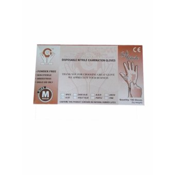 Non Powder Nitrile Gloves Price Philippines