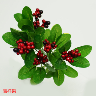 Indoor plant green plant wall artificial flowers model LZNC