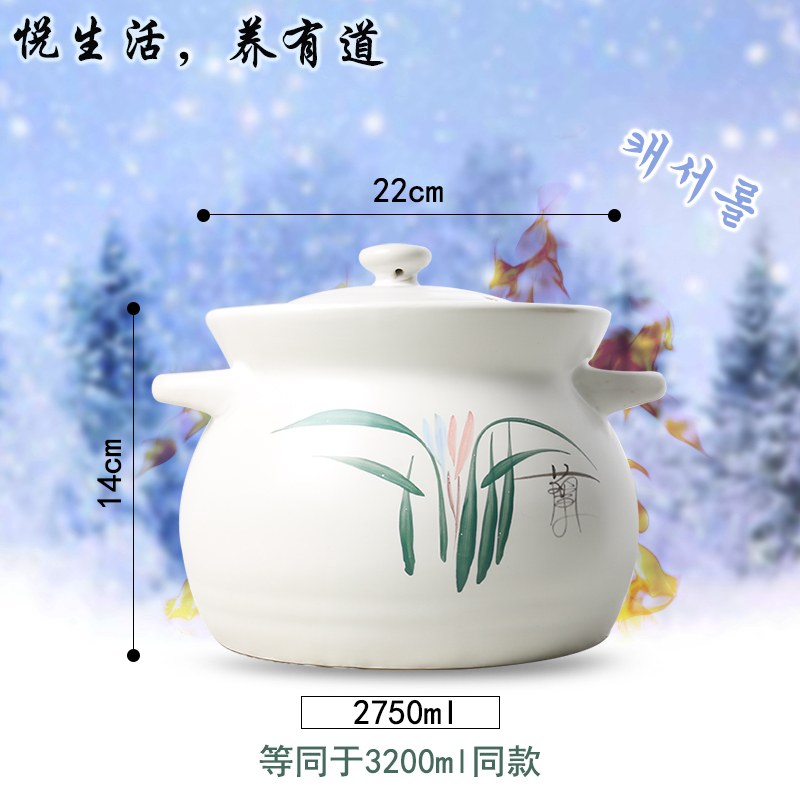 Kangshu ceramic fire HIGH-TEMPERATURE resistant tangbao earthenware pot