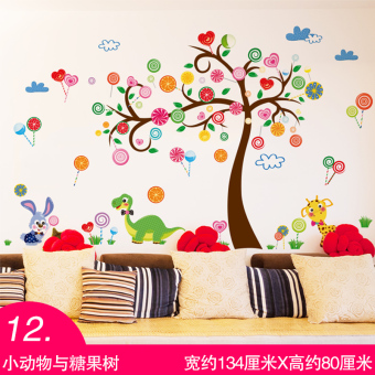Kindergarten Children's room wall decorative bathroom glass stickers wall stickers