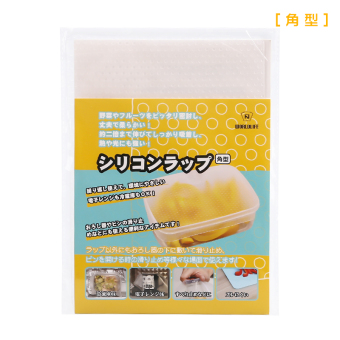 Kitchen microwave heating fresh cover Seal Cover