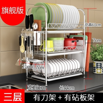 Kitchen shelf floor storage chopsticks dish rack drain rack