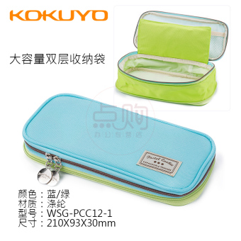 KOKUYO pc22 canvas large capacity portable pen holder pencil case