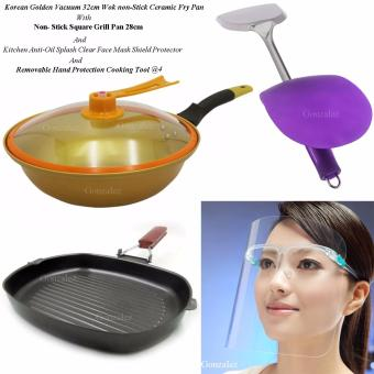 Korean Golden Vacuum 32 cm non-stick Ceramic Fry Pan with loophandle 698 (GoldenYellow) with Non-stick Square Grill Pan 28cm AndAnti-Oil Splash Clear Face Mask Shield Protector (Blue) and HandProtection Cooking Tool (Violet)@4